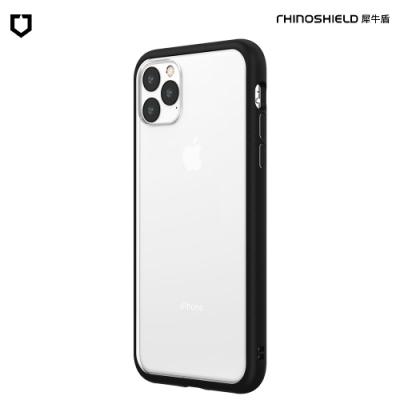 犀牛盾 iPhone 11 Pro Mod NX 邊框背蓋二用手機殼