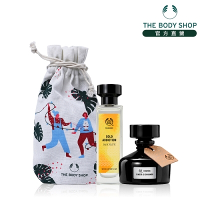 The Body Shop 時尚名媛必備香氛組