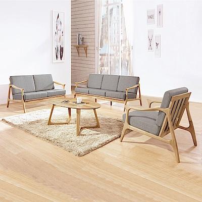 AS-凱恩灰布原木椅組(1+2+3人座)