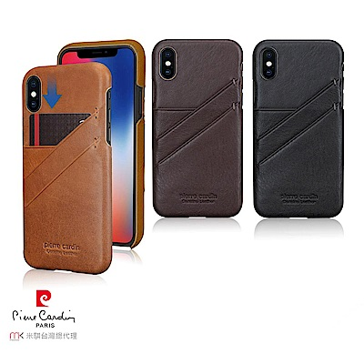 【Pierre Cardin】iPhone Xs / X 三層卡袋收納式真皮手機殼