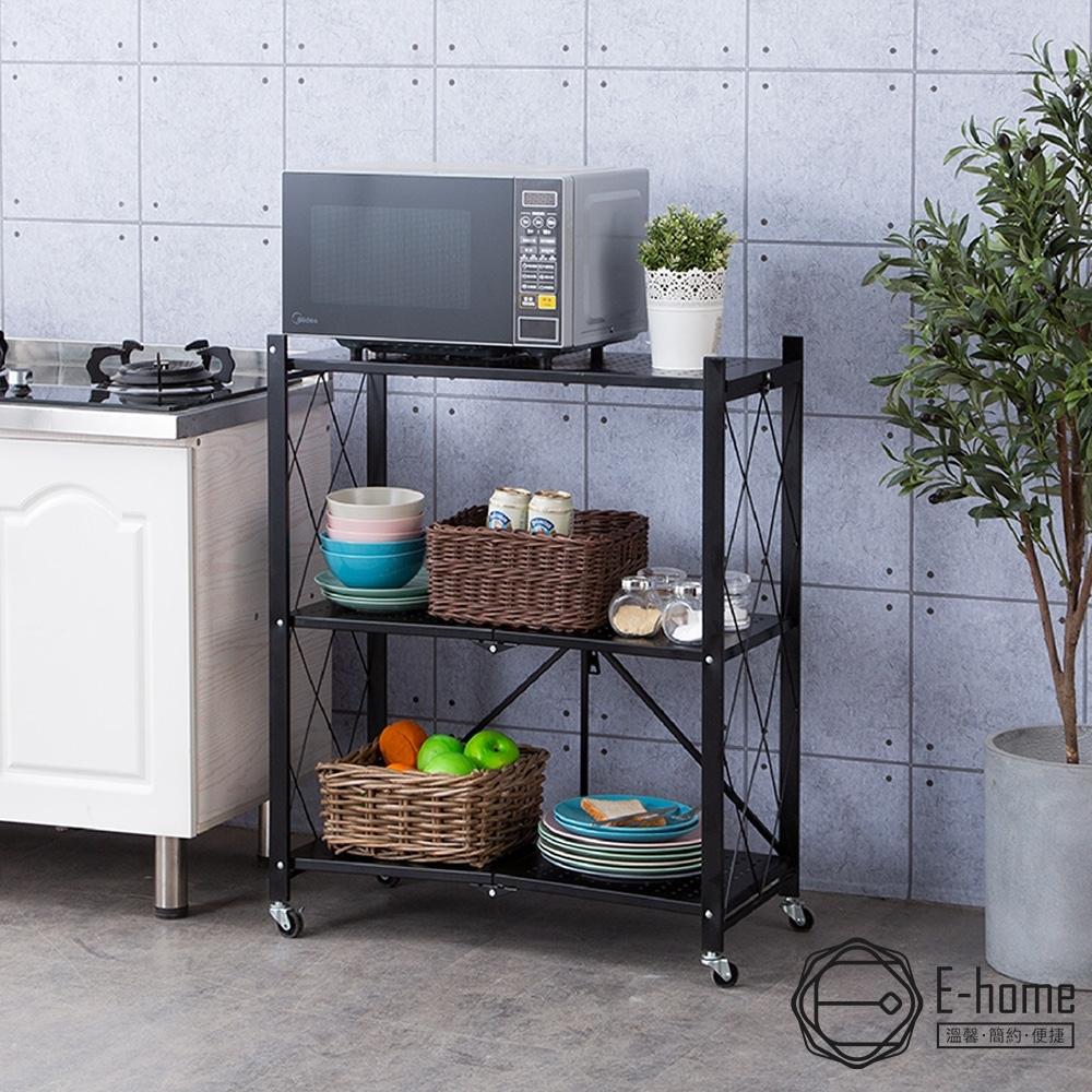 E-home Felix菲利克斯金屬三層折疊收納架-兩色可選