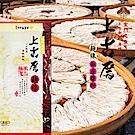 金門聖祖貢糖 - 上古厝/10束麵線(多種口味任選7包)