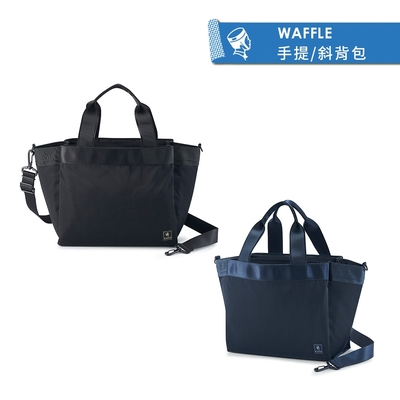 [結帳88折]PORTER - 簡單好感WAFFLE實用手提/斜背包(L) - 原價3850元