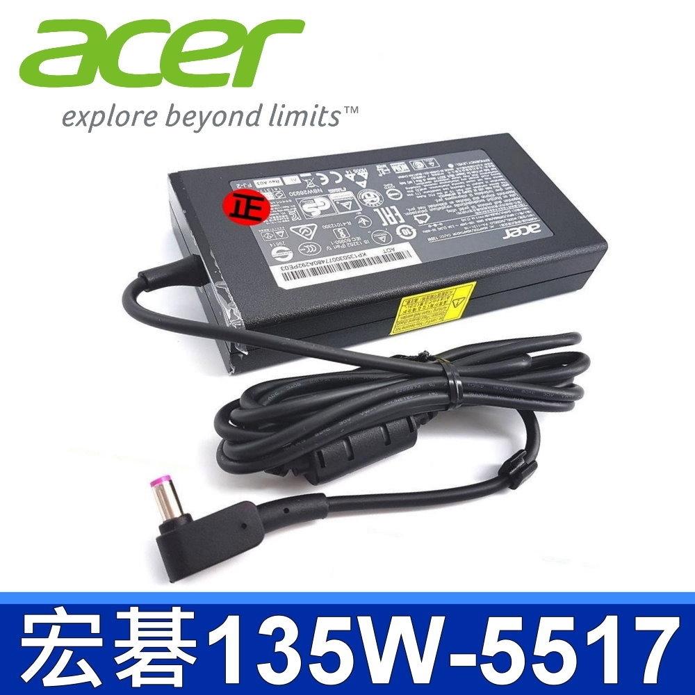 公司貨 宏碁 ACER 135W 5.5*1.7mm 原廠 變壓器PA-1131-05 PA-1131-16 ADP-135DB ADP-135D VX5-591G VN7-592 VX5 AN515