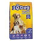 IQ Dog 聰明乾狗糧 - 牛肉口味成犬配方 15kg