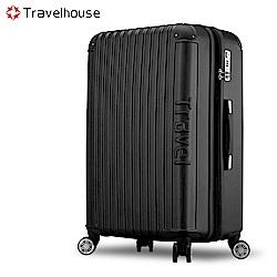 Travelhouse 戀夏圓舞曲 20吋平面式箱紋設計行李箱(經典黑)