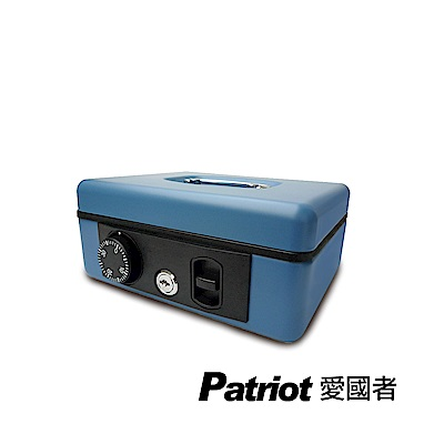 愛國者 轉盤密碼現金箱 PS-2308(藍)