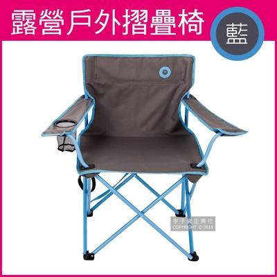 森博熊BEAR SYMBOL-頂級戶外露營摺疊長椅 有扶手和杯架 背帶款-速
