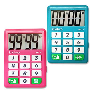 Kikitwo 數字型大字幕電子倒數計時器-藍綠色