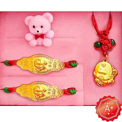 A+ 送財寶寶 999千足黃金手牌項鍊套組彌月禮盒(0.15錢)
