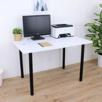 頂堅 寬120x深80x高75/公分-長方形書桌/餐桌/工作桌/電腦桌-二色