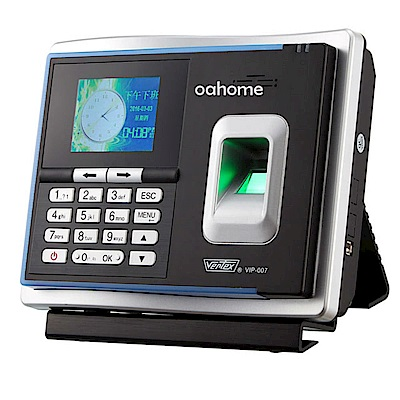 【VERTEX世尚】VIP-007智慧型指紋感應卡打卡鐘/考勤機(指紋刷卡考勤機)