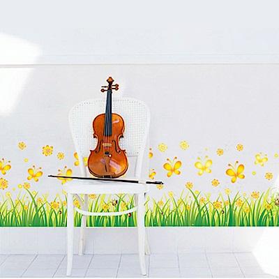 半島良品 DIY無痕壁貼-黃色草叢 AY7211 50x70cm