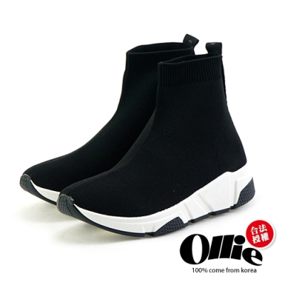 Aviator韓國空運-運動款鬆緊老爹襪套靴-ollie預購