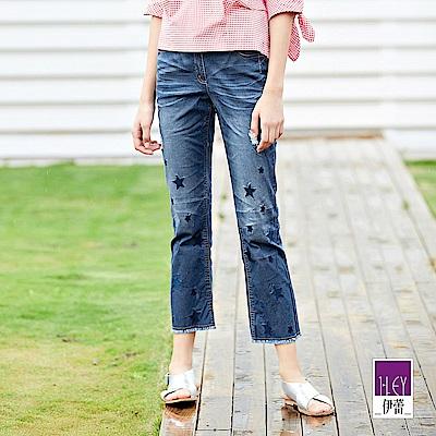ILEY伊蕾 星星刺繡小直筒牛仔褲(藍)