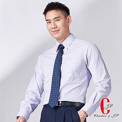 Christian 簡單自信直條長袖襯衫_藍紫條(SW705-80)