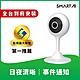 SmartAI 入門款大眼仔 1080P 網路攝影機 product thumbnail 1