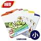 楓康 時尚抗菌防滑切菜板 小(29.8x20.8x1cm)(顏色隨機) product thumbnail 1