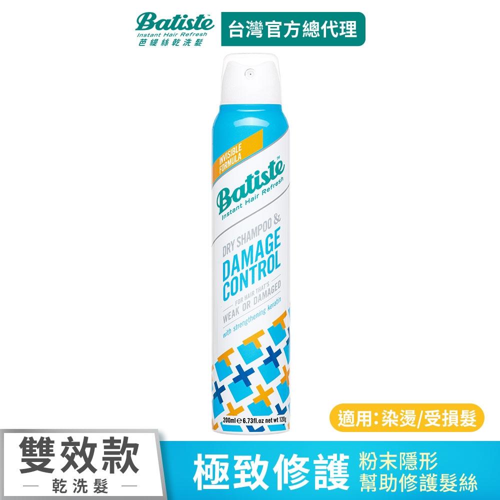 Batiste乾洗髮-極致修護200ml