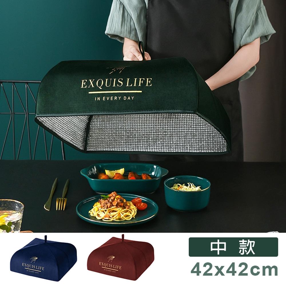 BUNNY LIFE 可折疊保溫餐桌菜罩(中)