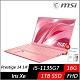 (M365組合) MSI微星Prestige14 Evo A11M 14吋創作者筆電(i5-1135G7四核/Iris Xe/16G/1TB PCIe SSD/Win10) product thumbnail 1