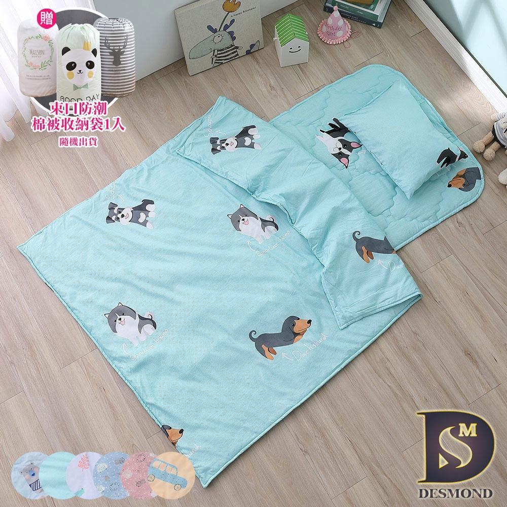 岱思夢 天絲兒童三件組  TENCEL 鋪棉睡墊+涼被+童枕 兒童睡袋 多款任選