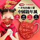 拋棄式兒童口罩 農曆新年系列(50入/包) product thumbnail 1