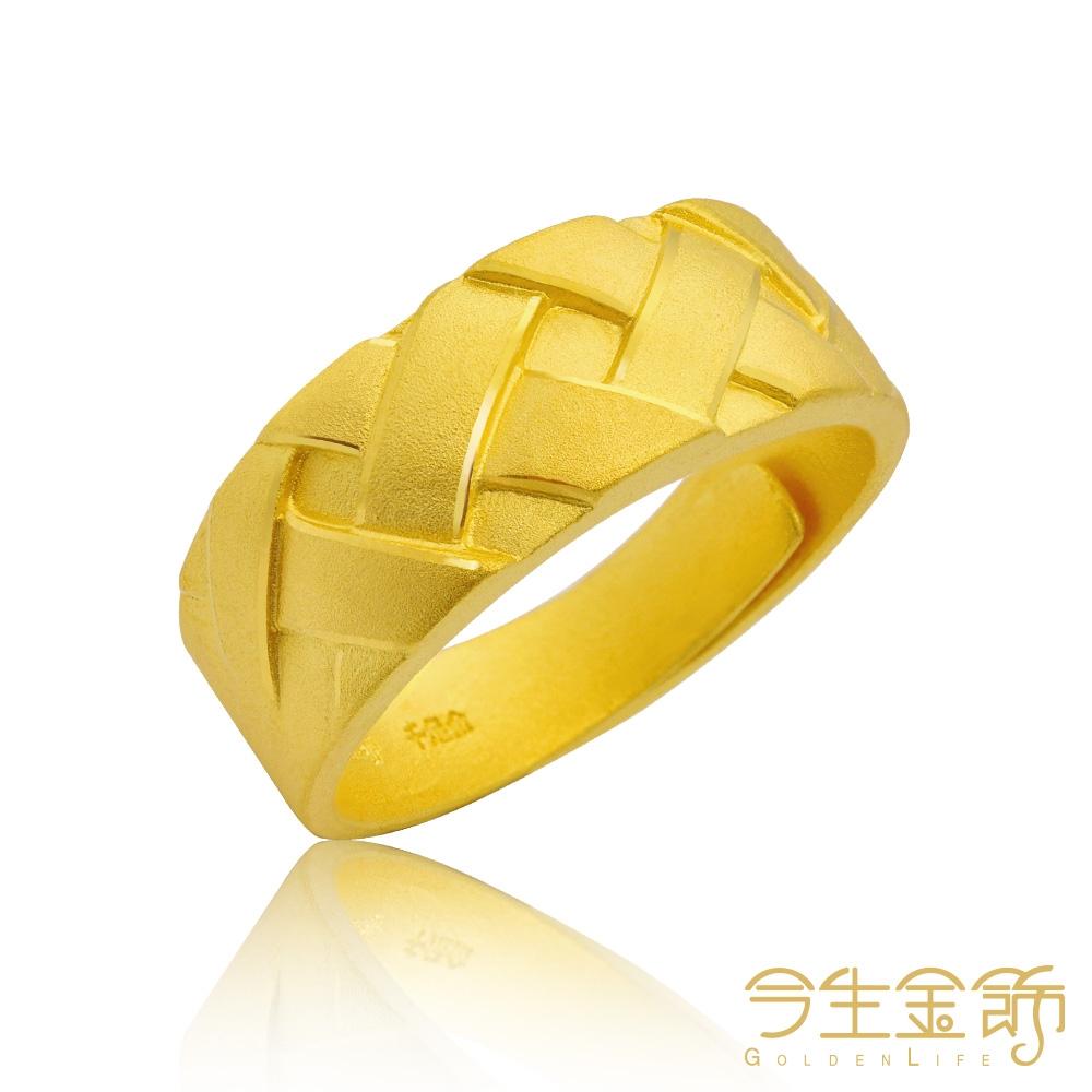 今生金飾 博雅男戒 黃金戒指