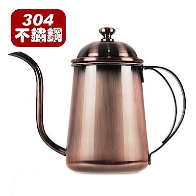 MILA 古銅色細口壺650ml