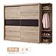 時尚屋 奧爾頓橡木8.5尺衣櫃 寬257x深61.5x高197.5公分 product thumbnail 1