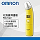 OMRON歐姆龍 紅外線耳溫槍MC-520 product thumbnail 2