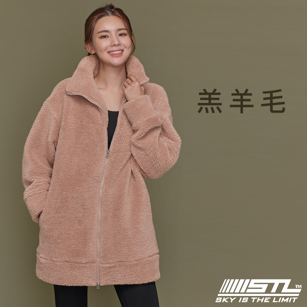 STL Bosong Metro Zip up 韓國 羔羊毛 運動休閒立領長版保暖外套 寶寶粉ClassPink