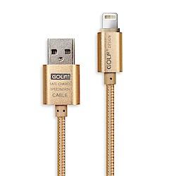 GOLF USB 轉 Apple Lightning 太空鋁系列網狀編織充電傳輸線(1M)