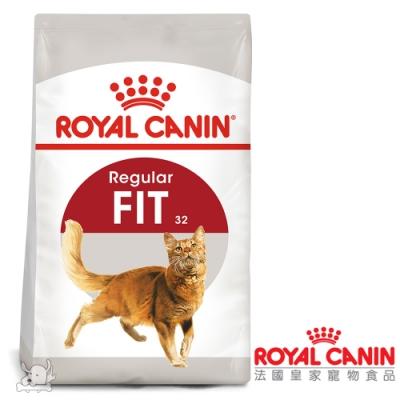 Royal Canin法國皇家 F32理想體態貓飼料 4kg 2包組