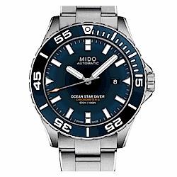 Mido美度Diver 600海洋之星深潛600米潛水腕錶