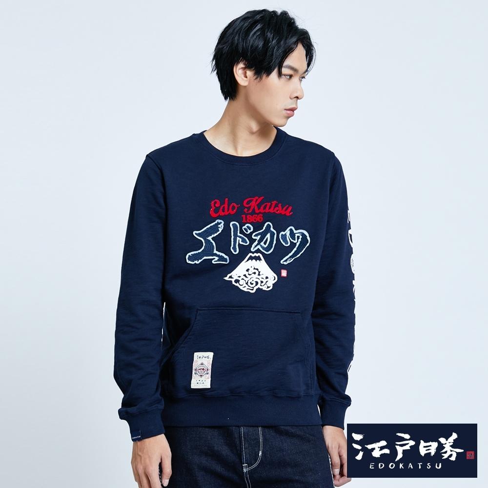 EDO KATSU江戶勝 片假名厚長袖T恤-男-丈青