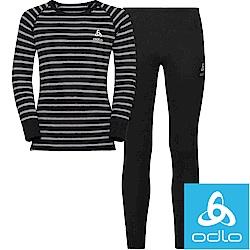 Odlo 150409_10600黑/灰條紋 兒童銀離子保暖排汗衣套裝組