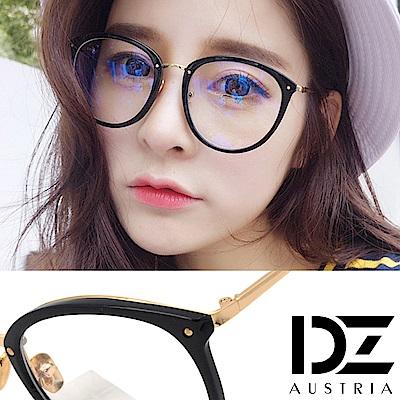 DZ 點釘大框 平光眼鏡(黑框金腳系-無鏡片)