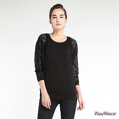 KeyWear奇威名品    個性鏤空蕾絲拼接落袖上衣-黑色