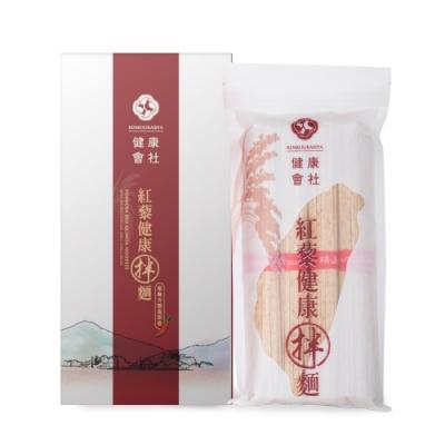 【買一送一嚐鮮組】健康會社紅藜拌麵精裝盒-椒麻香燻龍眼殼(1盒4入 共8入)