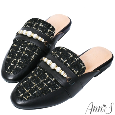 Ann'S小香混織毛呢珍珠鍊質感真小羊皮穆勒鞋-黑(版型偏小)