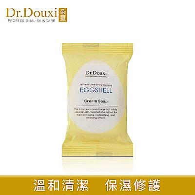 Dr.Douxi朵璽 卵殼精萃乳霜皂 27g 美美皂