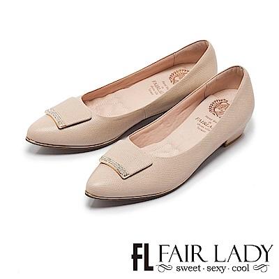 Fair Lady Cube Chic塊時尚 都會儷人拼鑽尖頭低跟鞋 典雅杏