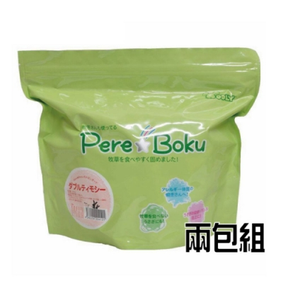 日本WOOLY - ㊣公司貨㊣二草 顆粒牧草-兩包組(WOOLY 二草)