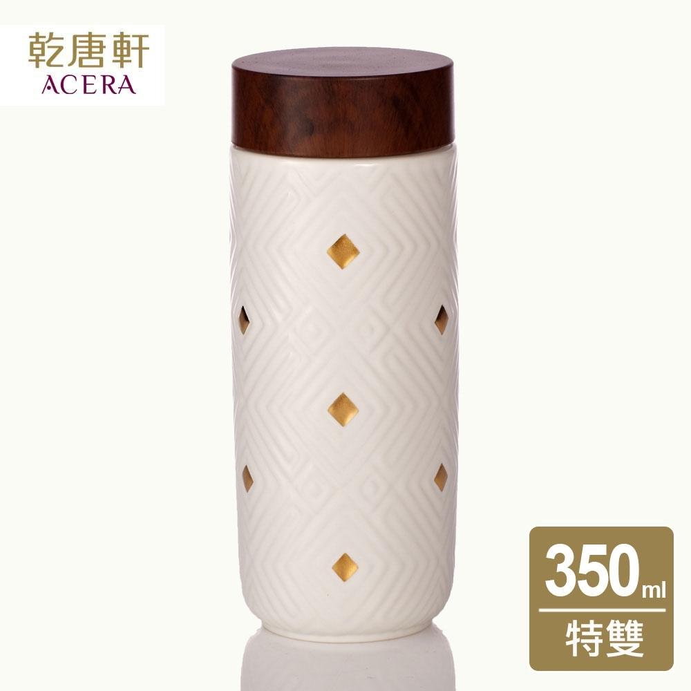 乾唐軒活瓷 奇蹟隨身杯 / 牙白金350ml