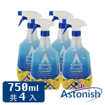 Astonish英國潔 清新檸檬廚房專用清潔劑 750ml/4入