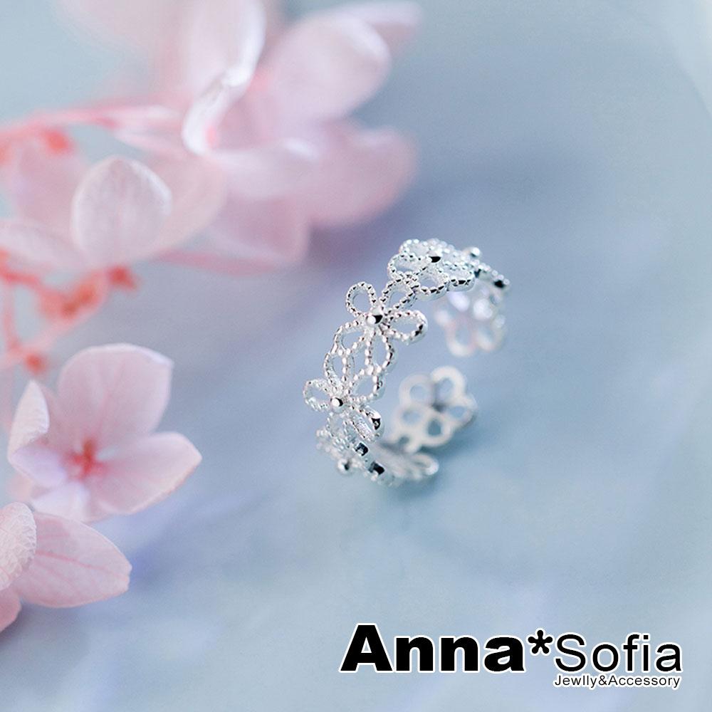 【3件5折】AnnaSofia 鏤空花綻 925純銀開口戒指(銀系)