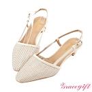 Grace gift-後縷空編織尖頭跟鞋 米白
