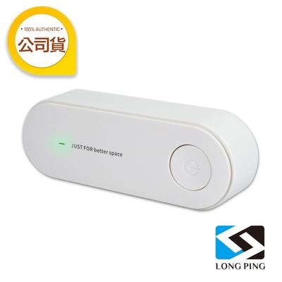 LongPing 超音波除蹣儀 LP-SK01