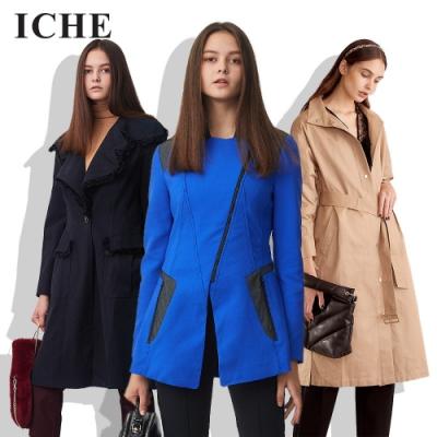 【時時樂限定】ICHE x 獨家$1290寒冬必備保暖大衣外套(六款)